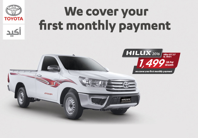 We cover your first monthly payment