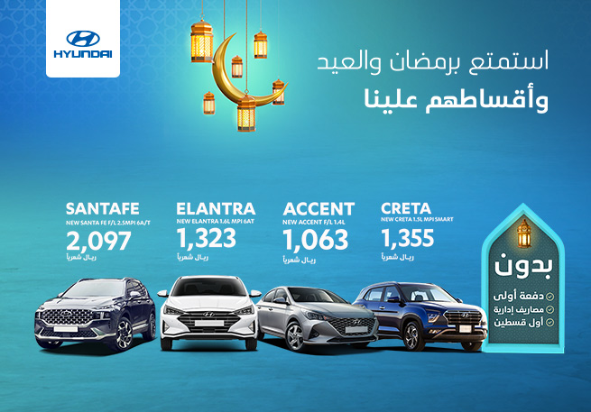 Hyundai offers